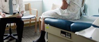 Методы диагностики рака простаты у мужчин с ценами и отзывами