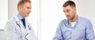 Кастрация мужчин при раке предстательной железы (как удаляют яички)