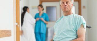 Характеристика причин, симптомов и лечения рака предстательной железы у мужчин
