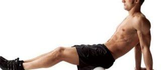 Примеры физических упражнений (гимнастики) при аденоме простаты в картинках