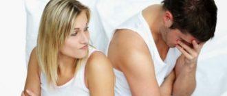 Обзор эффективных и недорогих средств от простатита у мужчин