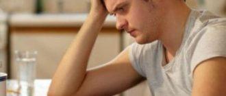 Что такое уретропростатит у мужчин