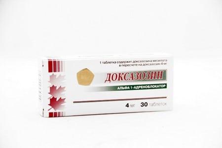 Упаковка средства Доксазозин