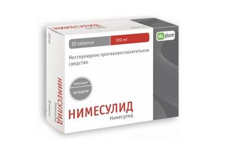 Упаковка средства Нимесулид