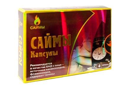 Как принимать капсулы Саймы по инструкции, цена препарата и отзывы о его действии