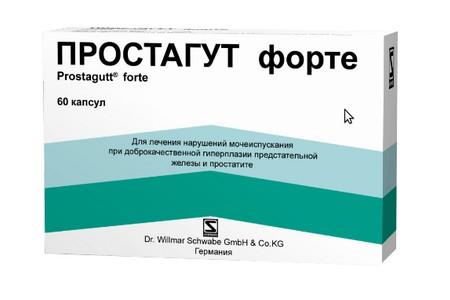 Цена операции аденомы простаты в украине