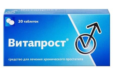 Упаковка средства Витапрост