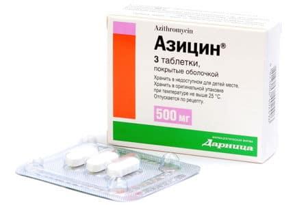 Азицин в упаковке