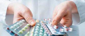 Обзор лекарственных препаратов для лечения аденомы простаты у мужчин