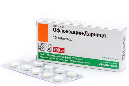 Офлоксацин в таблетках