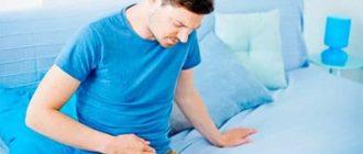 Как лечить синдром хронической тазовой боли у мужчин