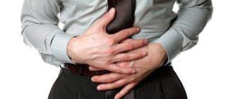 Локализация болей при простатите у мужчин, характер и способы их снятия