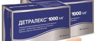 Прием Детралекса от простатита и аденомы простаты: отзывы