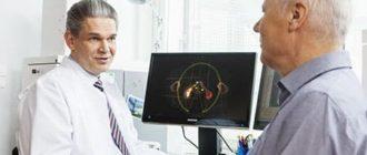 Классификация по Глисону онкологии простаты