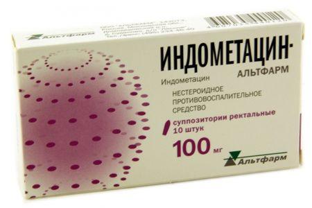 Упаковка свечей Индометацин