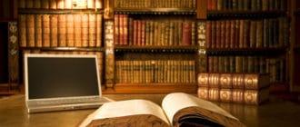 Книги по урологии для врачей и студентов