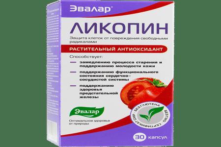Упаковка ликопина