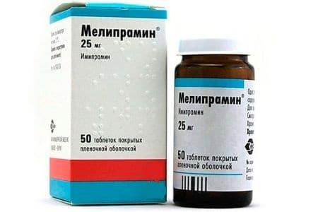 Мелипрамин в упаковке