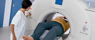 Подготовка к МРТ предстательной железы — эффективность процедуры и ее стоимость