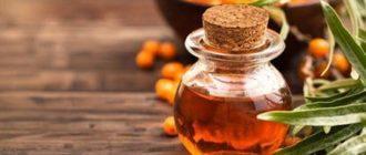 Свечи с облепиховым маслом при простатите и аденоме простаты (с отзывами)