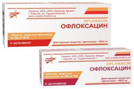 Офлоксин в таблетках