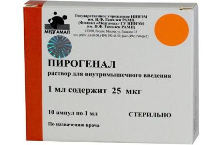 Пирогенал для инъекций