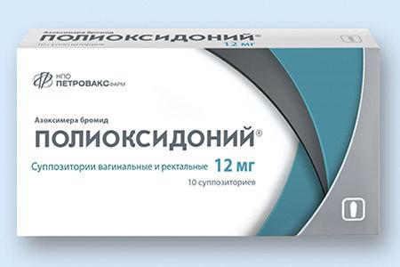 Свечи Полиоксидоний от простатита: инструкция по применению с отзывами