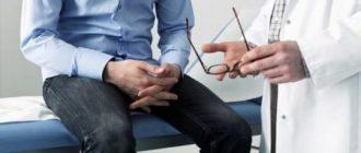 Профилактика гиперплазии предстательной железы у мужчин