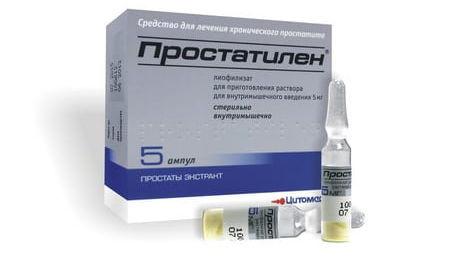 Лучшие лекарства и БАДы для профилактики мужского простатита