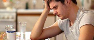 Влияет ли геморрой на простату и как взаимосвязаны заболевания у мужчин