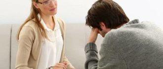 Психологические причины простатита и психосоматическое лечение по Луизе Хей и Лизе Бурбо