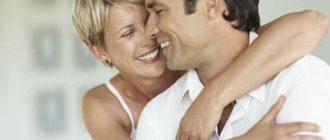 Секс и аденома предстательной железы: полезно или вредно