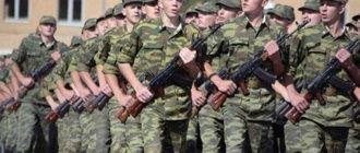 Простатит и армия: берут ли на военную службу с заболеваниями простаты