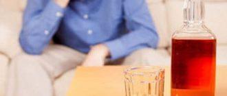 Совместимы ли алкоголь и аденома простаты: ограничения, осложнения