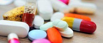 Противовоспалительные нестероидные таблетки и свечи от простатита: список лучших