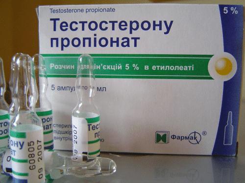 Тестостерон в аптечной упаковке