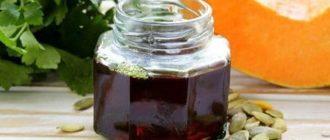 Масло тыквы при простатите и аденоме простаты: как принимать и отзывы