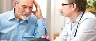 Что такое сцинтиграфия предстательной железы при онкологии