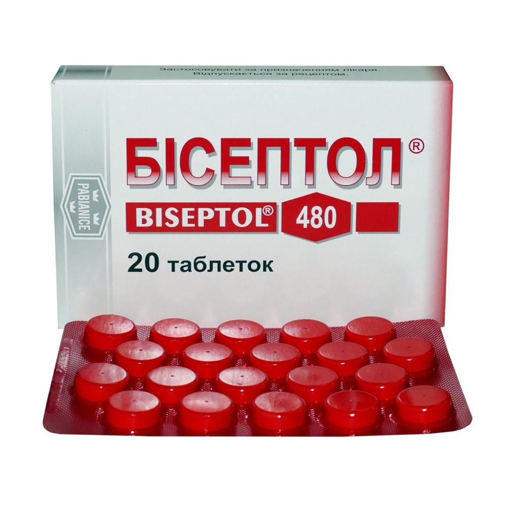 Упаковка препарата Бисептол