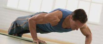 Применение гимнастики Кегеля от простатита: отзывы