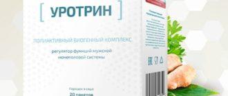 Вся правда про лекарственное средство Уротрин для мужчин (инструкция с отзывами и где купить)