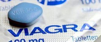 Можно ли принимать виагру при простатите и аденоме простаты: эффективность