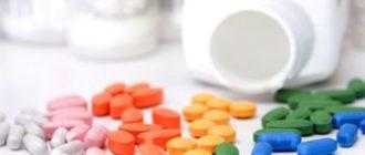 Список лучших витаминов и комплексов для предстательной железы у мужчин