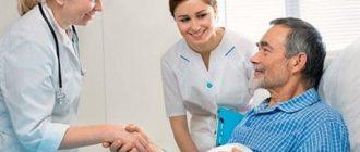 Как лечить осложнения при реабилитации после ТУР аденомы простаты