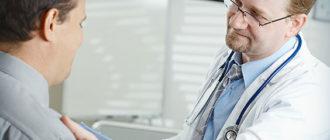 К какому врачу обращаться при лечении простатита у мужчин