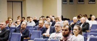 Конференции для врачей-урологов в 2019 году